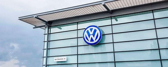 Порше Захід | офіційний дилер Volkswagen та Audi