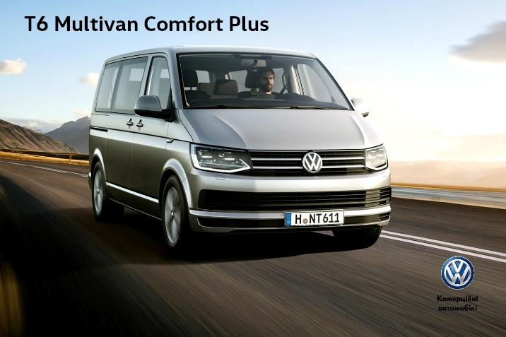 T6 Multivan Comfort Plus