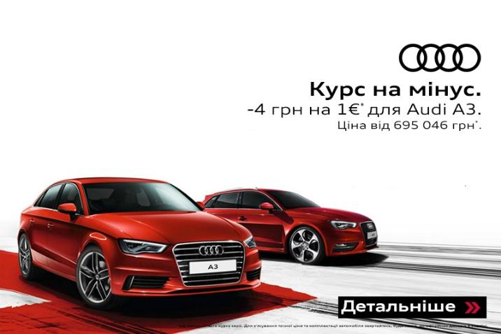 Audi A3 action