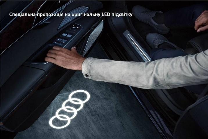 Led Audi